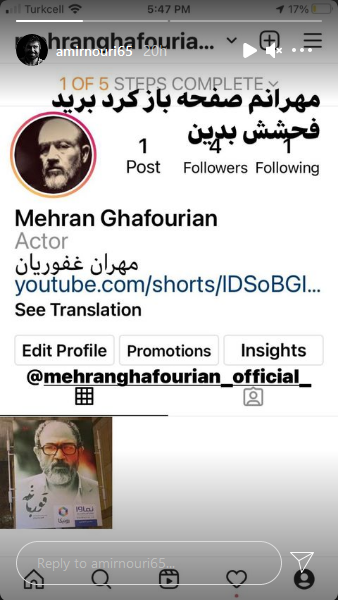 Screenshot_2021-02-22+Stories+•+Instagram(2)